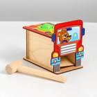 """Board game. Stuchalka """"Truck"""", Н00001,"""