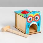 """Board game. Stuchalka """"Owl"""", Н00003"""