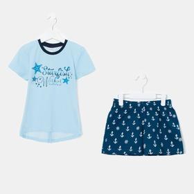 Пижама для девочки, цвет горох/якоря, рост 104-110 см