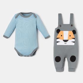 "Комплект: боди и комбинезон Крошка Я ""Тигр"", серый, рост 74-80 см"