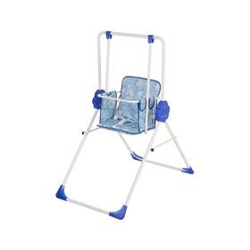 Качели детские напольные «Малыш. Фея», цвет синий