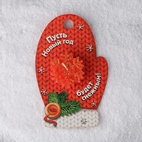 Свеча на подложке «Пусть новый год будет снежным!», 7,6 х 12 см Ош