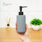 Набор аксессуаров для ванной комнаты «Бархатный гранит», 3 предмета (мыльница, дозатор для мыла, стакан), цвет серый - фото 4649258