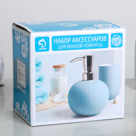 Набор аксессуаров для ванной комнаты «Бархатный гранит», 3 предмета (мыльница, дозатор для мыла, стакан), цвет серый - фото 4649260