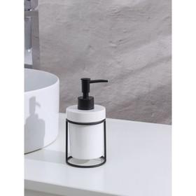 Дозатор для жидкого мыла на подставке Доляна «Геометрика», 250 мл, цвет чёрный