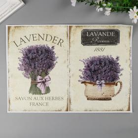 Decoupage card Lavanda A4, 45 g/m2