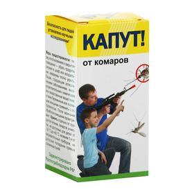 Жидкость для фумигатора от комаров Капут, 45 мл
