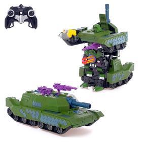 Робот радиоуправляемый «Танк», трансформируется, с аккумулятором, масштаб 1:10, цвет зелёный