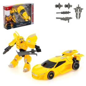 """Transformer robot """"Car"""", color yellow"""