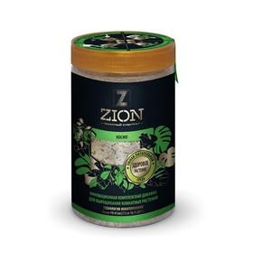 Субстрат ионитный, 700 г, для выращивания комнатных растений, ZION