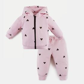 """Комплект: толстовка и брюки Крошка Я """"Сердечки"""", розовый, рост 62-68 см"""