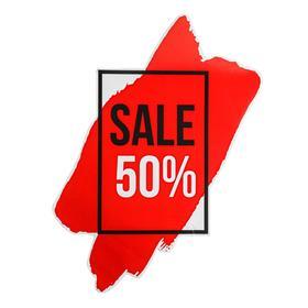 Stickers for Windows Sale 50%, 60 x 80 cm