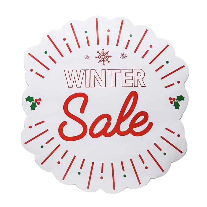 Наклейки для витрин Winter sale - фото 438471
