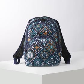 Рюкзак школьный, 2 отдела на молниях, 2 наружных кармана, 2 боковых кармана, цвет камуфляж