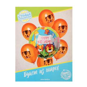 "A bouquet of balloons ""happy birthday. Tiger."", latex, foil. Set of 7pcs. + sinker"