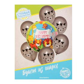 """A bouquet of balloons """"happy birthday. Cat."""", latex, foil. Set of 7pcs. + sinker"""
