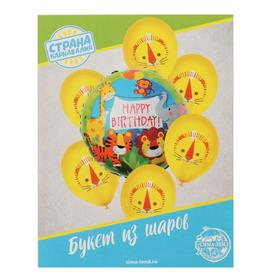 """A bouquet of balloons """"happy birthday. Lev."""", latex, foil. Set of 7pcs. + sinker"""