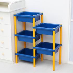 Этажерка напольная 5-ти секционная, цвет сине-жёлтый