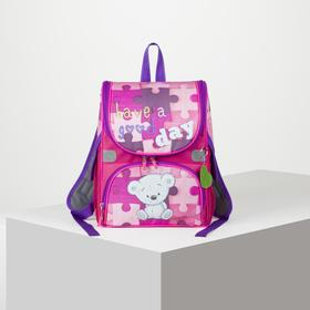 Рюкзак школьный, отдел на молнии, наружный карман, 2 боковых кармана, цвет розовый