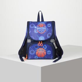 Рюкзак школьный, отдел на молнии, наружный карман, 2 боковых кармана, цвет синий