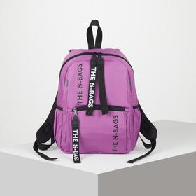 Рюкзак молодёжный, отдел на молнии, наружный карман, 2 боковых кармана, цвет лиловый