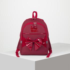 Рюкзак школьный, 2 отдела на молниях, наружный карман, цвет красный