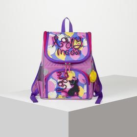 Рюкзак школьный, отдел на молнии, наружный карман, 2 боковых кармана, цвет фиолетовый