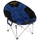 Кресло туристическое круглое, 61 х 49 х 41/82 см, FC-214L