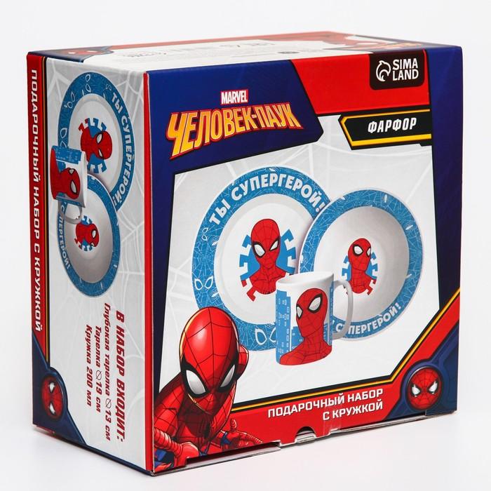 Набор посуды «Ты - супергерой», 4 предмета: тарелка Ø 16,5 см, миска Ø 14 см, кружка 250 мл, коврик в подарочной упаковке, Человек-паук