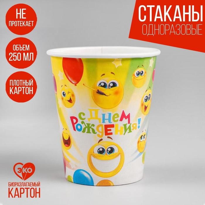 "Glass paper ""happy birthday!"" happy faces, 250 ml"