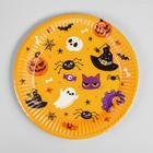 "Plate paper ""Halloween"", 18 cm"