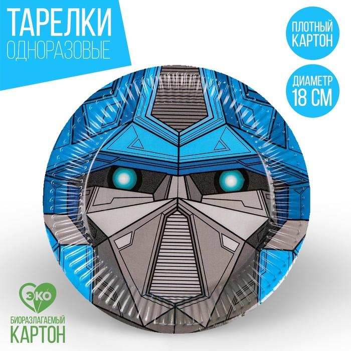 "Plate paper ""Robot"", 18 cm"