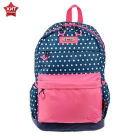 Рюкзак молодежный эргоном.спинка Merlin MR20-147 43*30*18 дев, синий/розовый MR20-147-15
