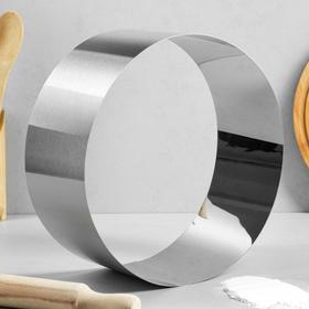 """Форма для выпечки и выкладки """"Круг"""", H-12, D-28 см, 1 сорт"""