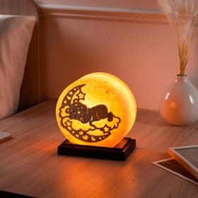 "Соляная лампа ""Мишутка"", 15 см × 9 см × 16 см"