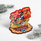 "Talisman on the stand ""have a great year."" embossed, symbol of the year, roulette"