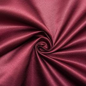 Ткань портьерная «Дамаск» CRABAPPLE SOLID, ширина 280, длина 10м, 160 г/м2