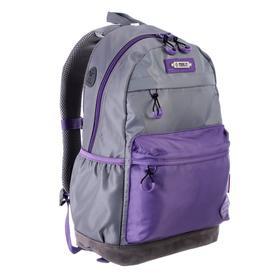 Рюкзак молодежный эргоном.спинка Merlin MR20-147 43*30*18, серый/фиолетовый MR20-147-11