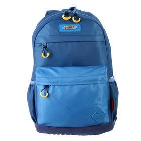 Рюкзак молодежный эргоном.спинка Merlin MR20-147 43*30*18, синий MR20-147-10