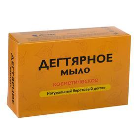 Дегтярное мыло 100 гр кусковое в коробке натуральное косметическое