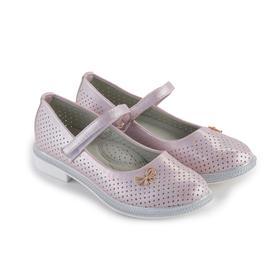Туфли детские, цвет розовый, размер 31