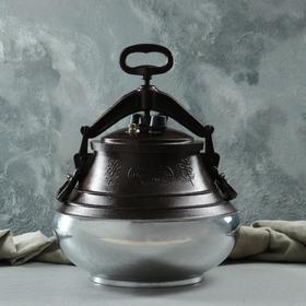 The Afghan cauldron, two-tone 20L