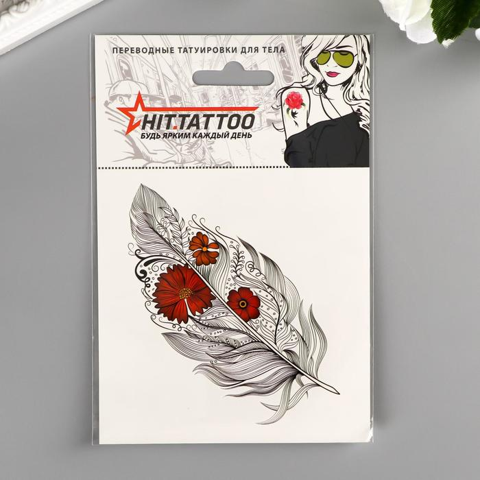 """Татуировка переводная """"Перо с цветами"""" 10х15 см"""