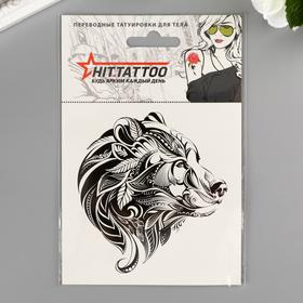 """Татуировка переводная """"Медведь"""" 10х15 см"""