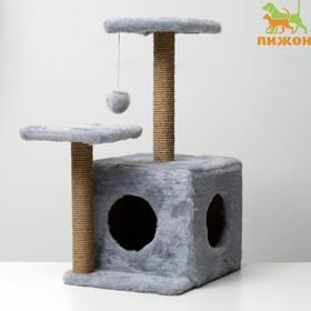 Домик-когтеточка «Квадратный трёхэтажный с двумя окошками», джут, 45×47×75 см, серая