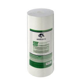 Картридж Unicorn 10BB, РS 1010, механическая очистка, из вспененного полипропилена, 10 мкм