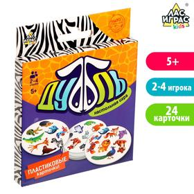 Настольная игра «Дуббль», 24 пластиковые карточки