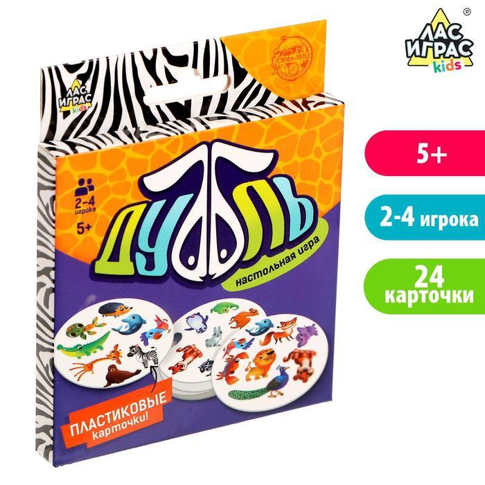 Настольная игра «Дуббль», 24 пластиковые карточки - фото 76270947