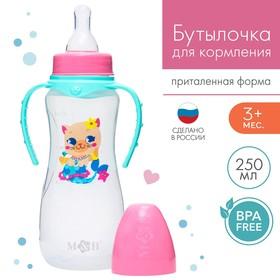 Бутылочка для кормления «Которусалка», 250 мл приталенная, с ручками, цвет розовый