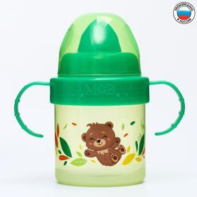 Поильник детский с твёрдым носиком «Мишутка. Мамы и малыши», с ручками, 150 мл, цвет зеленый